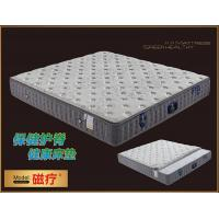 China Roll Up Visco Elastic Memory Foam Mattress With Detachable Zipper Cover on sale
