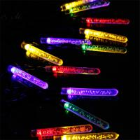 Buy cheap 4.8M Length Fancy Led Christmas Solar String Lights 12 Hours Lighting product