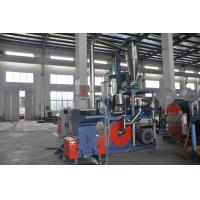 Buy cheap High Output Plastic Pulverizer Machine For Powder PE PVC PP PS ABS PET from wholesalers