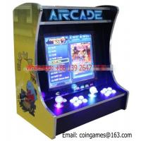 Buy cheap With [520 In 1 Games ], Coin Pusher Small Mini Cute Video Arcade Cabinet Game Machine For Sale from wholesalers