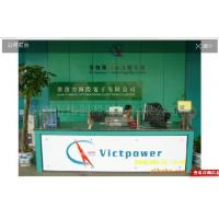 shenzhen victpower technology co.,ltd