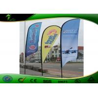 Buy cheap Beach Outdoor Decorative Flags And Banners Advertising Beach Flag Stand product