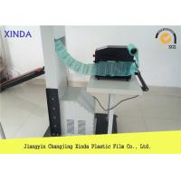 Buy cheap PAK 200 Air Void Fill Packaging Machine Air Cushion Machine Air Pillow Pack from wholesalers