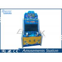 Buy cheap Coin Operated Arcade Machines Electronic Fishing Game China Supplier from wholesalers
