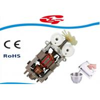 Buy cheap HC55 Series AC Universal Motor For Hand Mixer Motor / Eggbeater Of Kitchen Appliance product