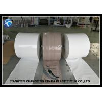 Buy cheap Anti - Skid FFS Form Fill Seal Film Side Gusset Bags For Heavy Products product