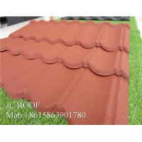 Buy cheap Lightful House Shingle Colour Coated Steel Roofing Sheets 1300*420mm Overall Size product