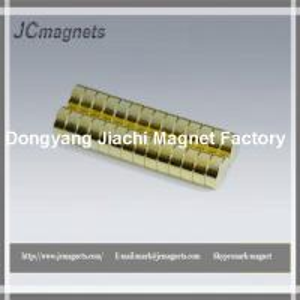 Buy cheap Sintered Disc NdFeB Magnet/Sintered Disc Neodymium Magnet/Sintered Disc Magnet product