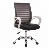 Buy cheap Multicolored Ergonomic Executive Chair , Practical Executive Orthopedic Chair product