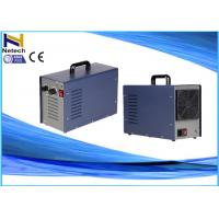 Buy cheap 220V Portable Bule Hotel Ozone Generator Air Or Water Treatment from wholesalers