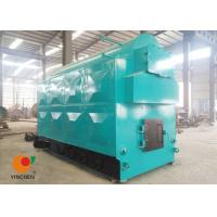 Buy cheap The fuel is coal, biomass, wood steam boiler product