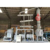 Buy cheap Cracking Used Engine Oil Recycling Plant Compact Structure Waste Oil Refinery from wholesalers