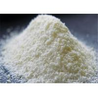 Buy cheap Faintly Beige Solid Chemical Food Additives / Serve Chitosan Retain Fats CAS 9012-76-4 product
