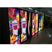 Buy cheap P2.5 Front Maintenance Portable Poster Display Totem With Video , Graphics , from wholesalers