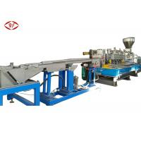 Buy cheap 200kg/H Dual Screw PET Pelletizing Machine With Water Strand Auxiliary System from wholesalers