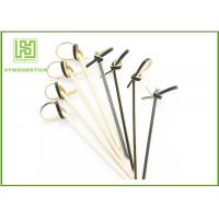 Buy cheap Disposable Small Shish Kebab Sticks , Customized Bamboo Barbecue Sticks 105mm product