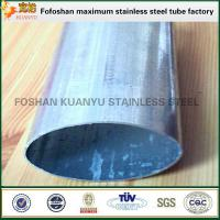 Buy cheap Import Stainless Steel Oval Steel Special Shaped Tubing From China product