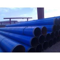 Buy cheap EN10255 3PE Protective Coating Pipes product