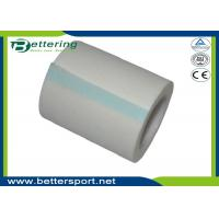 Buy cheap 5cm Surgical non woven micropore adhesive tape porous paper tape nonwoven from wholesalers