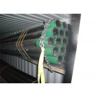Buy cheap Oil / Gas Pipeline Seamless Carbon Steel Pipe 6 Meters Length Seamless Tube product