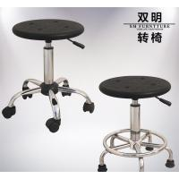 Buy cheap OEM Chemistry Laboratory Furniture Stool For Dental Laboratory Chair product