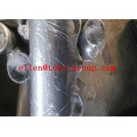 Buy cheap TP304 TP316L Stainless Steel Seamless Pipe ASTM A511 SS Round Tube product