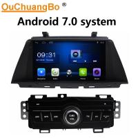 China Ouchuangbo car radio android 7.0 stereo for Zotye Domy with Bluetooth USB wifi SWC calculator function on sale