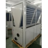 Buy cheap Meeting Swimming pool heat pump for public pools 84KW Galvanized steel sheet from wholesalers