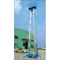 Quality Hotel hall aerial maintenance light weight mobile aluminum lift for sale