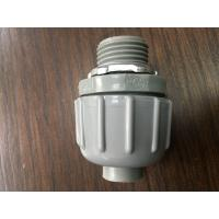 Buy cheap PVC Plastic Non Metallic Liquid Tight Connector Straight ISO Certification product