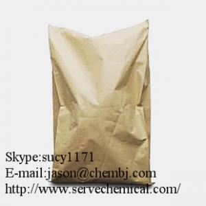 Buy cheap L(+)-Glutamic acid hydrochloride Assay:99% Molecular Formula: C5H10ClNO4  skype:sucy1171 product