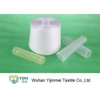 Nature White 100% PSF Polyester Spun Yarn For Weaving / Knitting Low Shrink