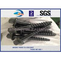 Buy cheap Material 45# Railway Custom Railroad Track Spikes , Threaded Screw Spike from wholesalers