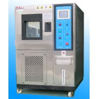 Buy cheap Electronic Power and Environmental test Usage humidity chamber from wholesalers