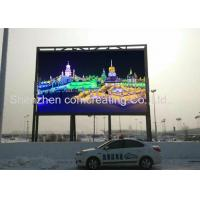 Buy cheap P6 lightweight Animation Software Indoor LED Video Walls / HD custom LED displays product