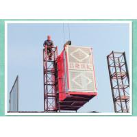 Buy cheap Standard Painted tie in for SC200/200 650mm*650mm*1508mm mast construction hoist product