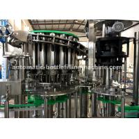 Buy cheap Piston Pump SS304 Cooking / Vegetable / Edible Oil Filling And Capping Machine product