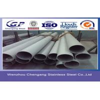 """Buy cheap 10"""" / 8"""" 200mm Structural Steel Pipe 317L Cold Drawn , ASTM 554 / 249 , from wholesalers"""