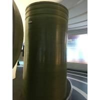Buy cheap Carbon Fiber Products large wWater supply and Drainage pipe / pipeline from wholesalers