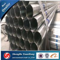 Buy cheap Galvanized steel pipe/round steel pipe/hot dipped galvanized steel pipe product