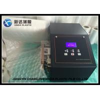 Buy cheap Air Bag Packing Machine Air Cushion Machine For Wrapping / Void Filling CE product