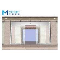 Buy cheap Space Efficient Automatic Sliding Door Operator For Hotel / Airport / Bank from wholesalers