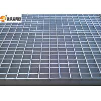 Buy cheap flat steel grating product
