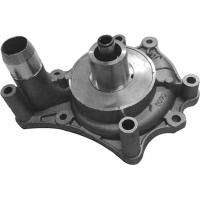 Buy cheap Car Water Pump 12 Volt For AUDI with OEM 079121012D High Performance from wholesalers