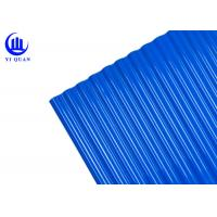 Buy cheap Insulated UPVC Roofing Sheets Circular Wave Shape Type Corrugated Plastic Roofing Sheets product