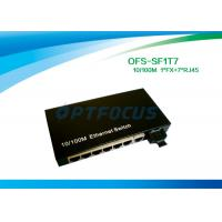Buy cheap DF SM 8 Port Fiber Optic Switch , 1310nm 20KM SC Network 10/100mbpsSwitch product