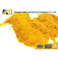 Buy cheap Water Insoluble Additive Corn Gluten Feed Powder Fine Granular Shape For Farm from wholesalers