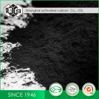 Buy cheap Powdered Activated Wood Carbon Natural Activated Charcoal For Chemical Raw Material product