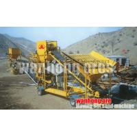 Buy cheap Moving sift machine product