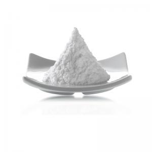 Buy cheap CAS 35285-69-9 Preservative Sodium Propyl Paraben , Propyl 4 Hydroxybenzoate product